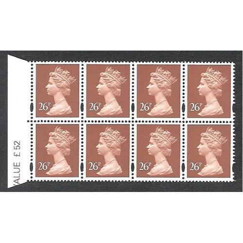 26p brown OFNP/PVAD 2B. missing serif listed variety