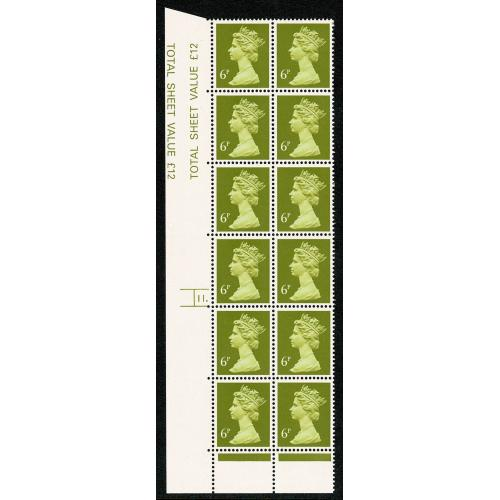 6p olive yellow ACP/PVAD. Cyl. 11 dot extra wide margin block of 12.
