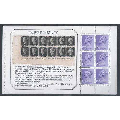15½p pale violet FCP/PVAD pane of 6 MISSING PHOSPHOR. Ex £4 Stanley Gibbons Book.