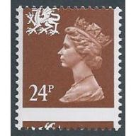 Wales 24p red brown ACP/PVA. PERFORATION SHIFT